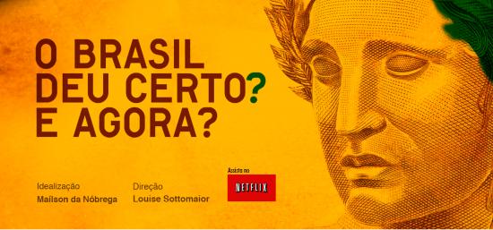 o brasil deu certo