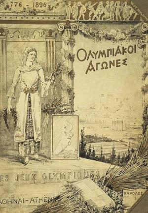 olimpiadas Athens_1896_report_cover